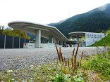 Bauhof und Altstoffsammelzentrum Hochmontafon Foto: mitiska wäger architekten