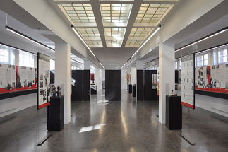 Ausstellungsraum im Waschsalon Karl Marx Hof, Foto: t-hoch-n Ziviltechniker GmbH