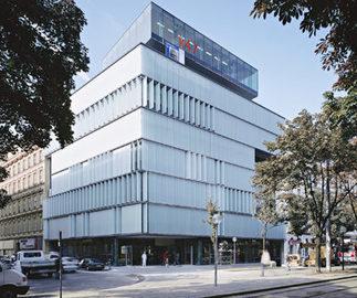 Büro- und Geschäftshaus   k47, Foto: Margherita Spiluttini
