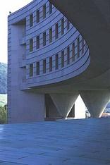 B. Braun Werk, Foto: Architekturführer Kassel