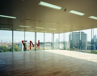 Büro- und Geschäftshaus   k47, Foto: Martin Vukovits