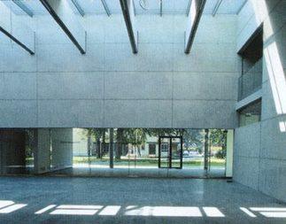 Fachhochschule Kufstein, Foto: Margherita Spiluttini