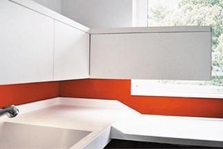 Rollstuhlgerechte Wohnküche, Foto: monomere