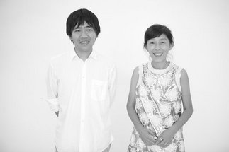SANAA Kazuyo Sejima, Ryue Nishizawa & Associates, Foto: Takashi Okamoto
