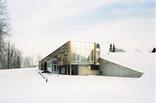 Privat House, Foto: Indriķis Stũrmanis