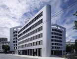 Haus der Forschung, Foto: Bruno Klomfar