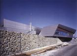 Administrative building of Montex company, Foto: Ľubo Stacho