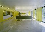 Krankenhaus Dornbirn Umbauten, Foto: Bruno Klomfar
