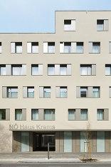 NHK - Landesamtsgebäude Niederösterreich, Foto: Rupert Steiner