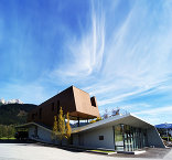 MUK Haus, Foto: mahore architekten zt gmbh