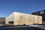 Sporthalle und Mehrzweckgebäude der Mittelschule Klaus-Weiler-Fraxern, Foto: Dietrich | Untertrifaller Architekten
