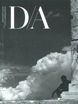 D/A #24 - Wandel durch Tageslicht