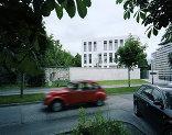 BTV – Zweigstelle Hall, Foto: David Schreyer