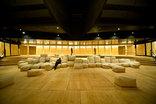 Ruhepol Centralkino, Foto: Dietmar Tollerian