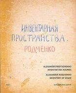 Alexander Rodtschenko