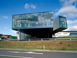 VIT Betriebsgebäude, Foto: Hertha Hurnaus