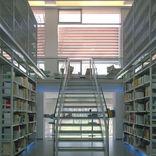 Pädagogische Akademie Salzburg - Umbau, Foto: Paul Ott