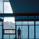 Büro- und Geschäftshaus Hartlauer, Foto: Paul Ott