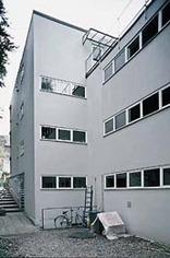 Haus «Zum neuen Singer», Foto: Hubertus Adam